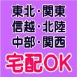 画像2: 花束M*濃いピンク系 (2)