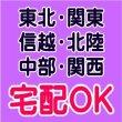 画像2: おまかせアレンジ☆カンタン注文 (2)