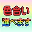 画像3: お供え用アレンジメント・菊を中心に (3)