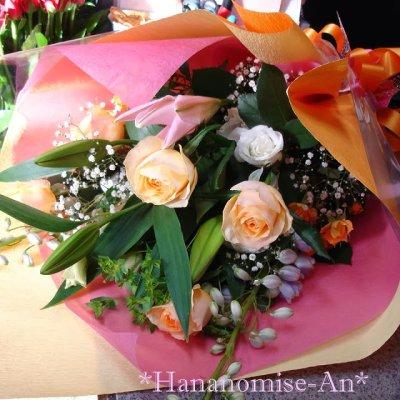 画像3: 黄オレンジ系*おまかせ花束☆カンタン注文