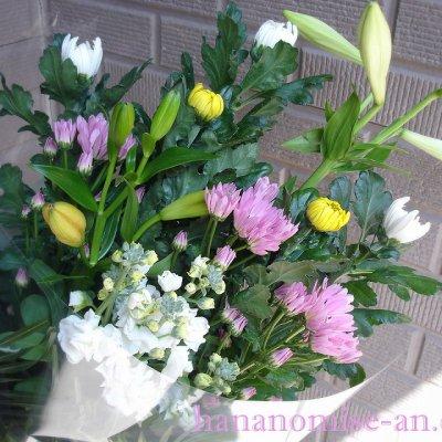 画像1: お供え用花束・菊を中心に