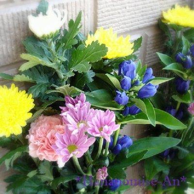 画像1: お供え用・対になった束ね花