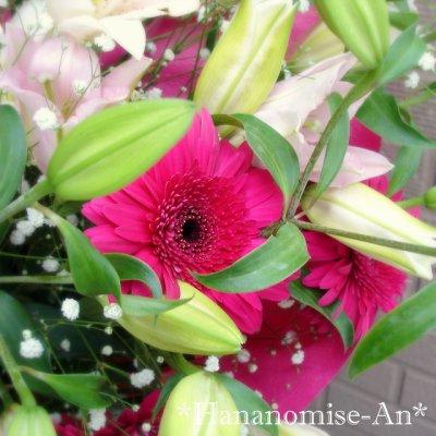 画像2: 花束M*濃いピンク系